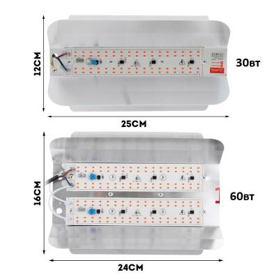 Фитопрожектор полного спектра 60Вт 220 Вольт