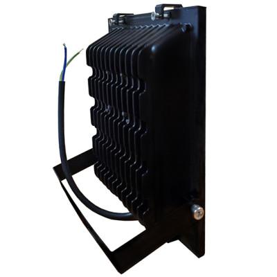Прожектор светодиодный желтый 50W IP65
