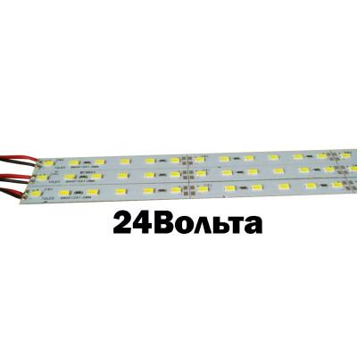 Светодиодная линейка SMD 5630 24v,20W 72д/метр, 6000К белый яркий,Premium