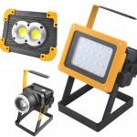 Автономные прожекторы