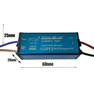 Драйвер светодиода LED 10W 27-36V IP65 для прожектора PREMIUM