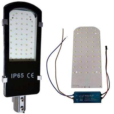 Ремкомплект для уличного светильника Origin 36W 3600Lm 5000K