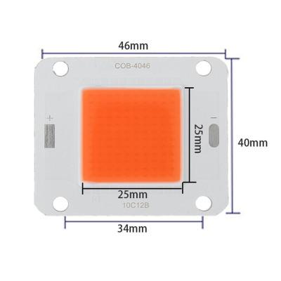 Светодиод для растений 10Вт полный фитоспектр 380-840nm 300mA 30-35V