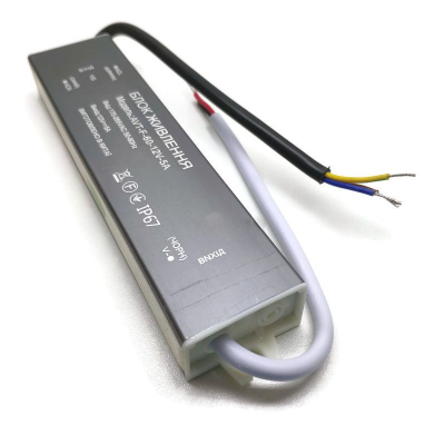 Блок питания 12V 60W 5А IP67 герметичный