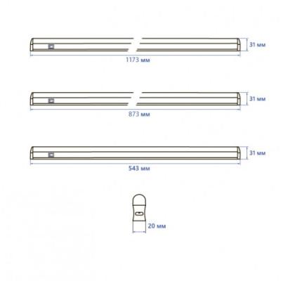 Фитосветильник Feron AL7001 9W 230V 543 мм полный спектр