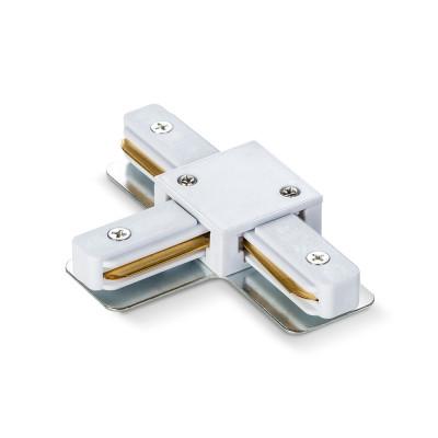 Соединитель для шинопровода однофазного прямоугольного трекового, Т-подобный, белый