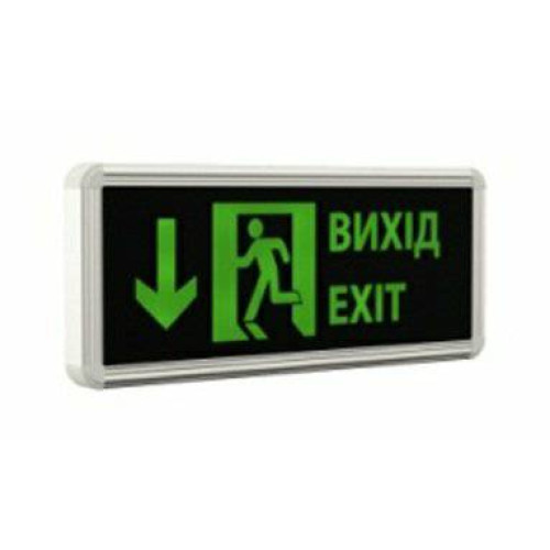 Светильник аварийного освещения EXIT/ВИХІД 1-сторонний