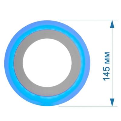 Cветодиодный светильник 6W 4000K белый, подсветка 3W blue RIGHT HAUSEN NEPTUNE